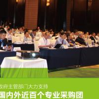 2022第30届中国(西安)国际模具技术及设备展览会