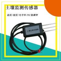 灵犀FDS-700 土壤温湿电导率盐分氮磷钾传感器