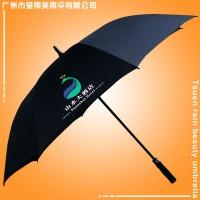 雨具加工厂 荃雨美雨伞厂 山水酒店广告雨伞 雨伞厂