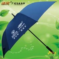 广州雨伞厂 雨伞厂家 直杆广告雨伞 高尔夫广告伞