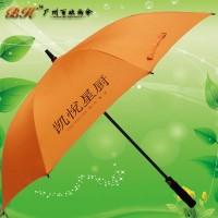 东莞雨伞厂 雨伞制造厂家 礼品伞广告伞定做