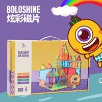 菠萝树益智玩具体验店孩子心中的梦想乐园!