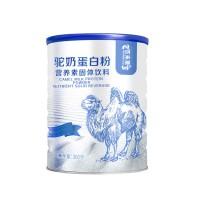 益生元蛋白质粉OEM贴牌代加工