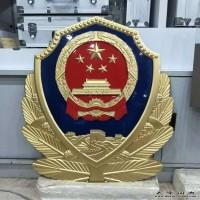 警徽生产厂家 河南河北全国供应