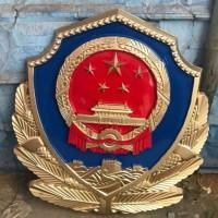 定制国徽四川贵州制作警徽厂家10公分至3.5米警徽制作