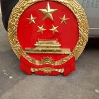司法徽生产河北定制铸铝司法徽2米挂徽制作厂家