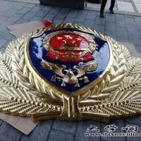 辽宁省优质警徽销售厂家 吉林省国徽销售生产厂家
