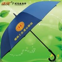 肇庆雨伞厂 三水制伞厂 端州工会广告直杆伞