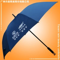 东莞雨伞厂 广州市荃雨美雨伞有限公司