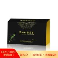 桑葚固体饮料 营养代餐粉 代用茶 冲调饮品 大量批发 oem