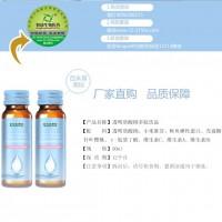 透明质酸钠植物饮料复合肽果汁饮品OEM厂家贴牌定制