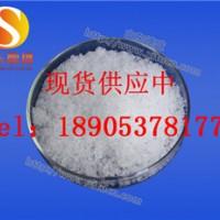 氯化镥化学试剂质量好价格好的产品在山东德盛化工购买