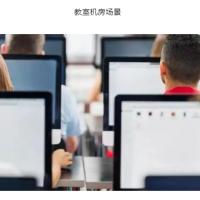 苏州桌面云办公系统