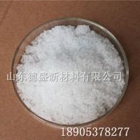 无水氯化镧质量合格,氯化镧质量等级