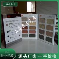 合肥真石漆批发 外墙天然真石漆 绿色环保真石漆厂家