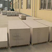 资阳硅酸钙板保温防火吊顶板优惠8-15mm有库存