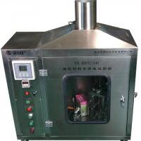 建筑材料可燃性试验箱生产厂家 盛科BRS2500型价格及参数