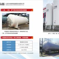 二氧化碳储罐 菏锅20立方二氧化碳设备 定制生产工业气体储罐