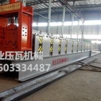 供应高速护栏设备  高速护栏成型机