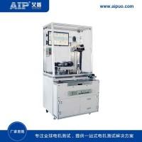 铸铝转子综合测试系统