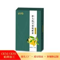 冷泡茶袋泡茶代用茶生产厂家济宁皇菴堂