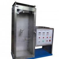 安全网阻燃性能测试仪厂家 盛科ARZ209型