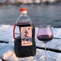 集安味道山葡萄酒 冰葡萄酒 北冰红葡萄酒 集安冰葡萄酒