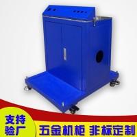 自动化仪器仪表机箱机柜钣金铁外壳定制加工