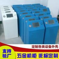 锂电池UPS逆变充电器防水保护非标外壳机箱钣金定制