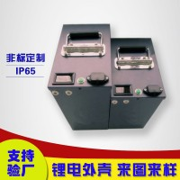 东莞动力三元聚合物锂电电池组装IP65防水钣金外壳定制