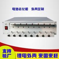 单体锂电池容量测试仪充放电分容检测老化柜外壳定制