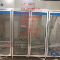 大容量2360升冷藏防爆冰箱防爆冷藏冰柜