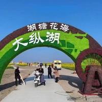 景观绿雕设计定制厂家安装运输服务