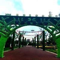 绿雕定制设计厂家龙君展览报价价格