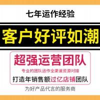 杭州天猫代运营,抖音代运营,品牌视觉-品融电商