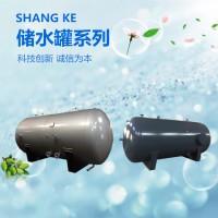 SGW(L)系列储水罐、承压储水罐、不锈钢储水罐、储热罐