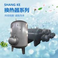 RV/HRV不锈钢半容积式换热器 容积式水加热器