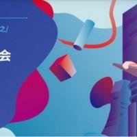 注意2022中国2022上海酒店整体浴室展(新时间通知)