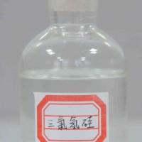 三氯氢硅价格