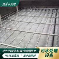 A2O脱氮除磷污水处理设备,A2O缺氧厌氧好氧污水处理设备