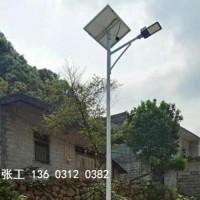 张家口桥东区太阳能路灯乡村建设太阳能照明灯道路照明灯