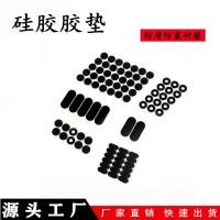 透明硅胶脚垫 硅胶防滑垫片 防水硅胶垫圈 单面背胶硅胶垫