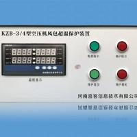 矿用 储气罐超温装置 河南喜客