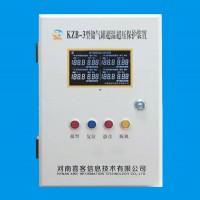 矿山厂家直供 空压机储气罐超温超压保护  河南喜客