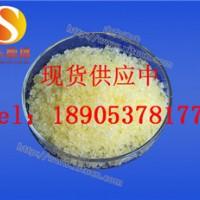 氯化镝德盛稀土 氯化镝质量可靠
