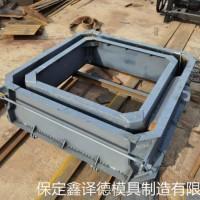 挡墙砌块模具加厚板材,护坡砌块模具长期供应