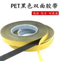 红膜黑胶LED灯具用PE泡棉胶带强粘耐高温防震遮光泡棉双面胶