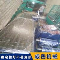 苏州机床平台九折起 铸铁平台生产厂家 稳定性强