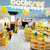 菠萝树儿童益智玩具加盟店生意能赚钱吗?