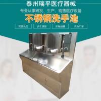 304不锈钢洗手池 医用感应洗手池 支持定制